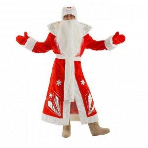 """Карнавальный костюм """"Дед Мороз"""", шуба с узорами из парчи, пояс, шапка, варежки, борода, р-р 52-54, рост 180 см"""