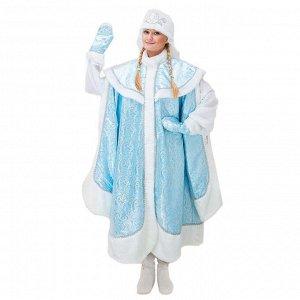 """Карнавальный костюм """"Снегурочка"""", боярская шуба, шапка, варежки, р-р 44-48, рост 170 см"""