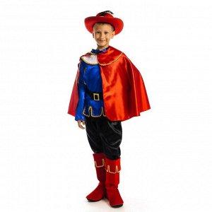 Детский карнавальный костюм «Кот в сапогах», р. 30, рост 122 см