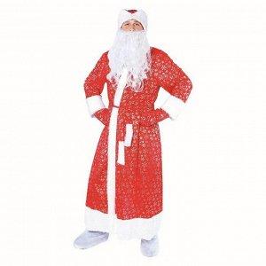 """Карнавальный костюм """"Дедушка Мороз"""", шуба с кудрявым мехом, шапка, варежки, борода, р-р 52-54, рост 185 см"""