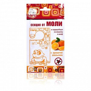 HELP Секция от моли с ароматом апельсина 80309