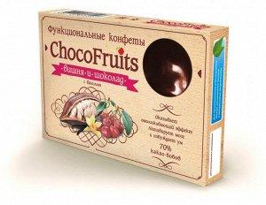 Конфеты Чокофрутс с соком Вишни и Шоколада