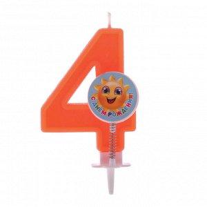 """Свеча в торт цифра """"4"""""""
