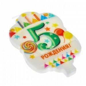 """Свеча в торт """"5"""""""