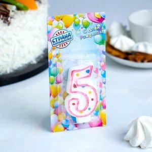 """Свеча восковая для торта с блестками """"Цветные точки"""" цифра 5. цвета МИКС"""