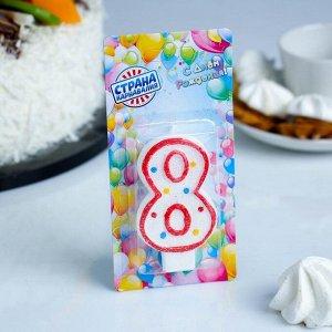 """Свеча восковая для торта с блестками """"Цветные точки"""" цифра 8. цвета МИКС"""