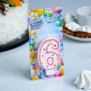 """Свеча восковая для торта с блестками """"Цветные точки"""" цифра 6. цвета МИКС"""