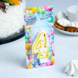 """Свеча восковая для торта с блестками """"Цветные точки"""" цифра 4. цвета МИКС"""