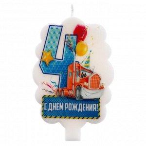 """Свеча в торт цифра 4 """"С днем рождения"""""""