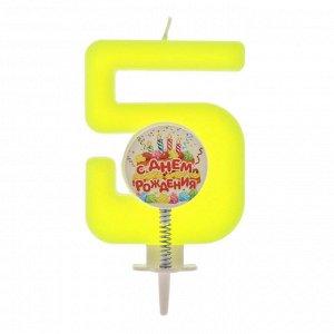 """Свеча в торт цифра """"5"""""""