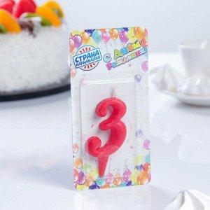"""Свеча для торта цифра """"Овал"""" """"3"""". красная"""