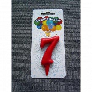 """Свеча для торта цифра """"Овал"""" """"7"""". красная"""