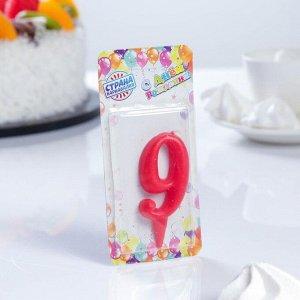 """Свеча для торта цифра """"Овал"""" """"9"""". красная"""