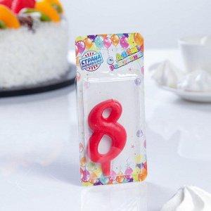 """Свеча для торта цифра """"Овал"""" """"8"""". красная"""
