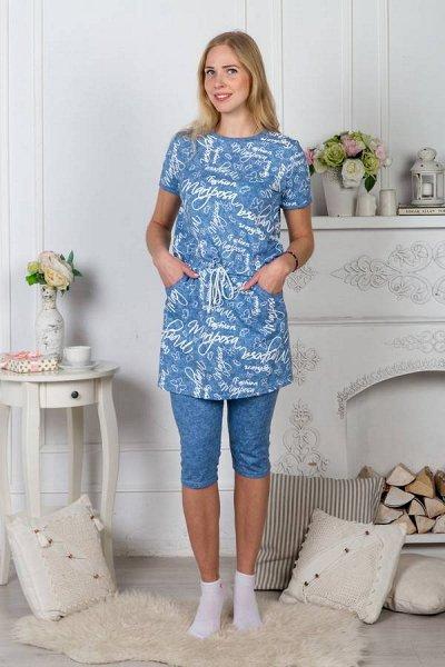 Постельное, пледы, полотенца, скатерти — Одежда женская и мужская Футболки по шок цене