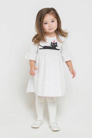 5547 Платье/св.серый меланж к213