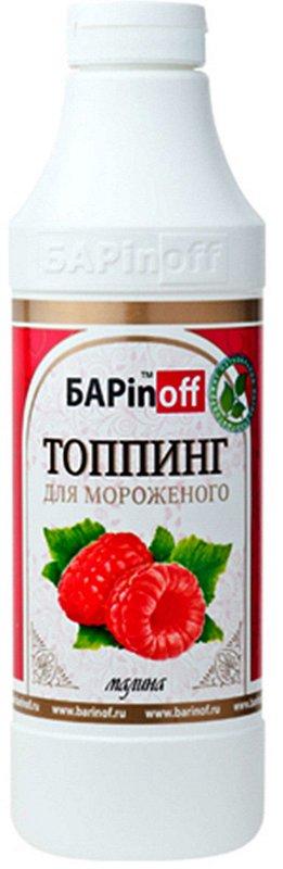 Топпинг БАРinoff Малина 1кг