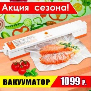 Ликвидация! 💥 Молниеносная раздача 💥 — Вакууматор Freshpack PRO + Пакеты... — Аксессуары для кухни