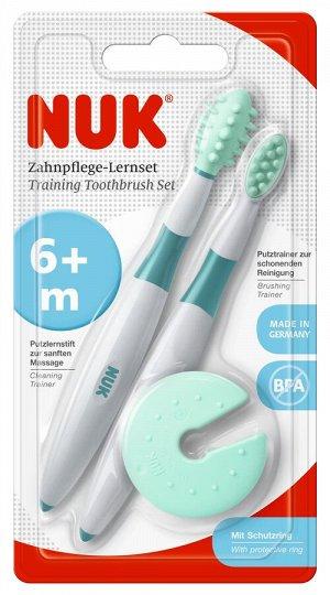 NUK Комплект тренажеров для ухода за полостью рта с защитным кольцом, с 6 мес.