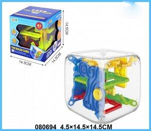Куб-лабиринт логический, кор. 14,5*14,5*14,5 см.