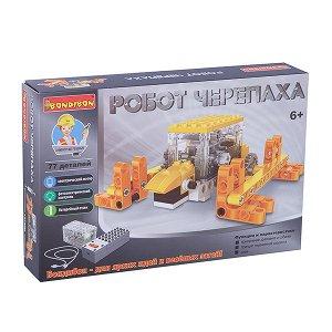 Логические, развивающие игры и игрушки Bondibon Конструктор «РОБОТ ЧЕРЕПАХА» 77 дет