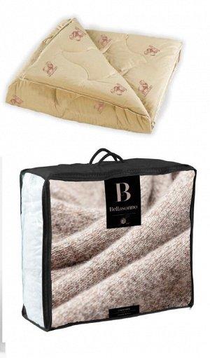 Одеяло Bellasonno 200x220 шерсть верблюжья NEW