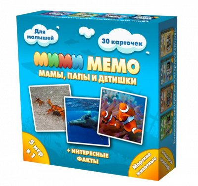 ТМ Нескучные игры! Игрушки и игры деткам от производителя!   — МиМи-Мемо — Игровые наборы