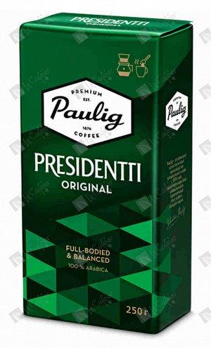 Кофе Paulig PRESIDENTTI Original молотый 250 г