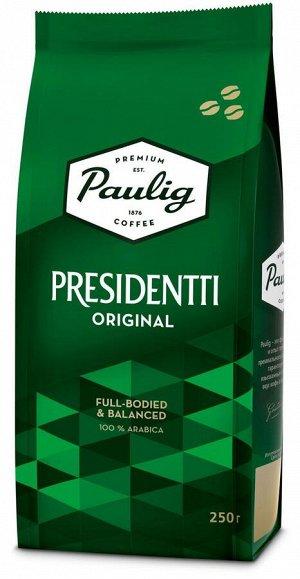 Кофе Paulig PRESIDENTTI зерно 250 г