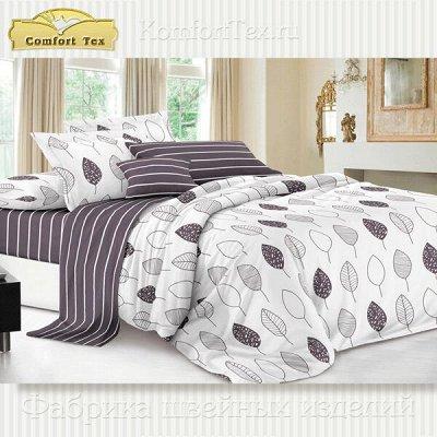 Спальный квадрат Любимое постельное, любимые расцветки — Семейный — Для дома