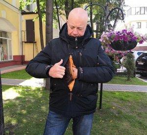 Параджампер