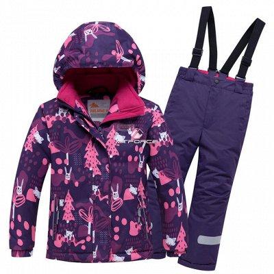 💥МТFОRСЕ♥ - 24. Лыжники, парки, пухи! Распродажа до -70%! — Детское — Одежда