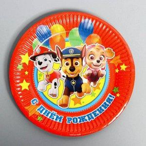 Щенячий патруль. Бумажная посуда «С Днем Рождения!», набор на 6 персон, PAW Patrol