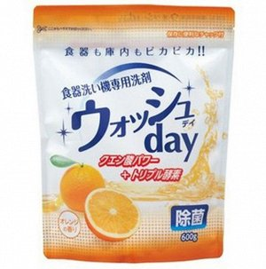 """Порошок для посудомоечных машин """"Automatic Dish Washer detergent"""" с ароматом апельсина (мягкая упаковка на молнии) 600 гр/18"""
