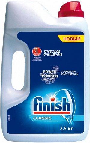 ФИНИШ Порошок для  посудомоечных машин  /2500