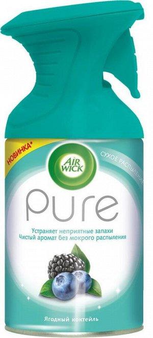 ЭИРВИК Освежитель Pure Ягодный кокотейль /250