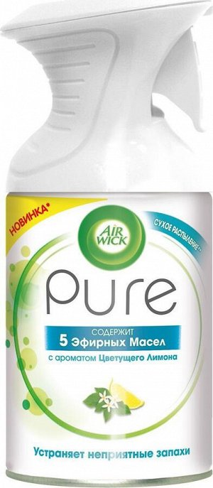 ЭИРВИК Освежитель Pure 5 эфир. масел Цветущий Лимон /250