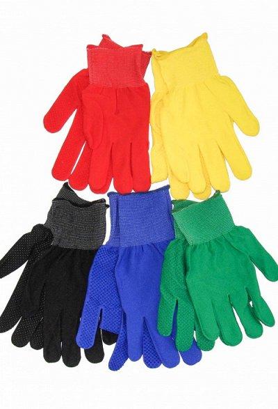 Палитра⭐Трикотаж для всей семьи❗️Текстиль для дома❗️ — Рабочие перчатки — Униформа и спецодежда