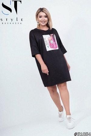 Платье 51054
