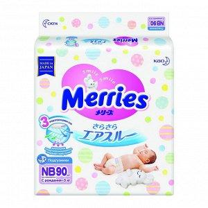 Подгузники Merries NB 90 шт, от 0 до 5 кг