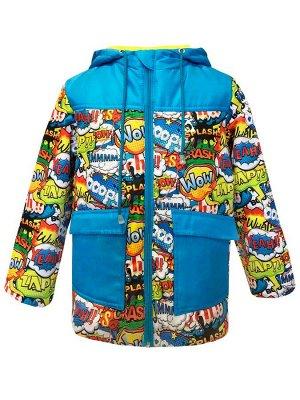 Демисезонная 24012 куртка для мальчика для мальчика