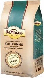 """Капучино с ароматом """"Карамель"""" DeMarco 1кг."""