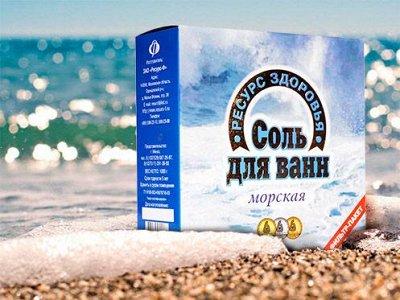 Ресурс здоровья — Морская соль для ванн — Соль для ванны