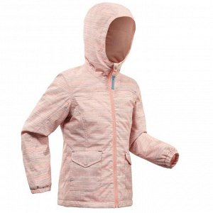 Куртка детская утепленная