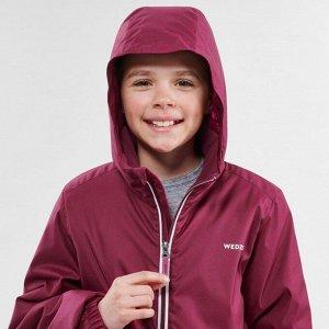 Куртка лыжная детская