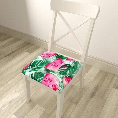 ФОТО-идеи для дома!😍 Шторы, тюль, скатерти, коврики, пледы! — Подушки на стул — Чехлы для мебели