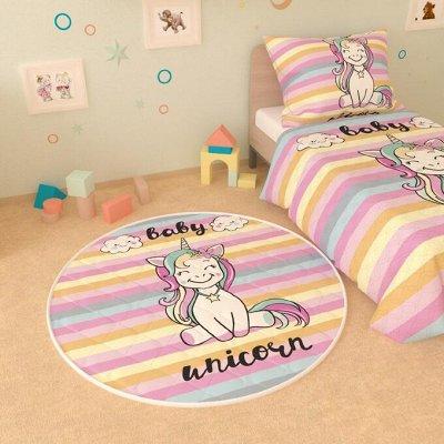 ФОТО-идеи для дома!😍 Шторы, тюль, скатерти, коврики, пледы! — Детские коврики круглые — Ковры