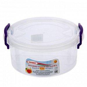 Контейнер пищевой, 1,2 л круглый, прозрачный 2716456