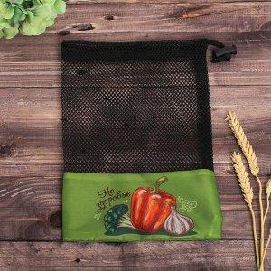 Сетка для хранения овощей «На здоровье», 20 ? 30 см
