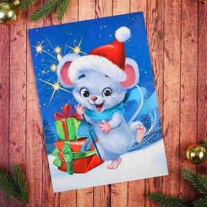 Набор для творчества. Аппликация пайетками «Весёлый мышонок» с клеевым слоем 29, 7 х 21 см + 6 цветов пайеток